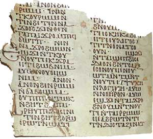 Gospel of Bartholomew, MS in Sahidic Coptic on vellum, Egypt, 9th c. Sch�yen Collection