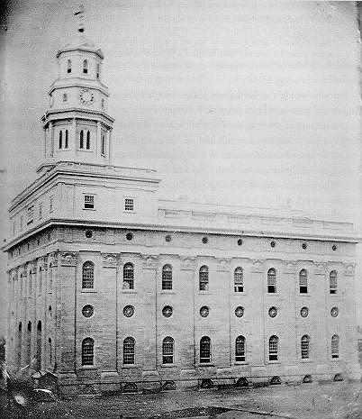 The Mormon temple constructed at Nauvoo, Illinois