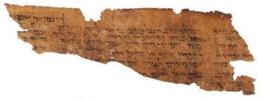This fragment of the biblical book of Ecclesiastes is one of the hundreds of fragments of the Old Testament  found among the Dead Sea Scrolls.